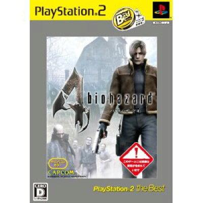 バイオハザード4(PlayStation 2 the Best)/PS2/SLPM74288/D 17才以上対象