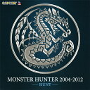 MONSTER HUNTER 2004-2012 【HUNT】/CD/CPCA-10262