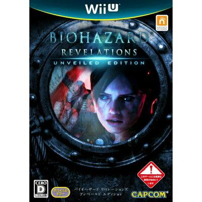 バイオハザード リベレーションズ アンベールド エディション/Wii U/WUPPABHJ/D 17才以上対象