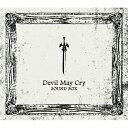デビル メイ クライ サウンドBOX/CD/CPCA-10318