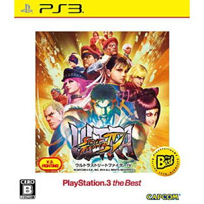 ウルトラストリートファイターIV(PlayStation 3 the Best)/PS3/BLJM55080/B 12才以上対象