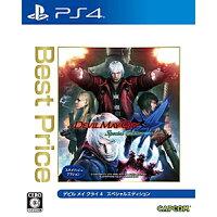 デビル メイ クライ 4 スペシャルエディション(Best Price)/PS4/PLJM80174/C 15才以上対象