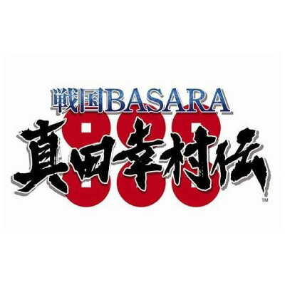 戦国BASARA 真田幸村伝/PS4/PLJM80149/B 12才以上対象