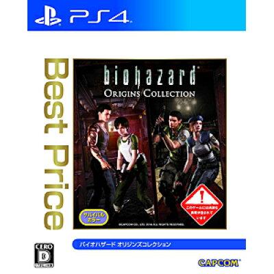 バイオハザード オリジンズコレクション(Best Price)/PS4/PLJM84088/D 17才以上対象