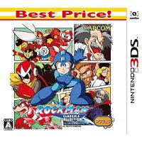 ロックマン クラシックス コレクション(Best Price!)/3DS/CTR2BMMJ/A 全年齢対象