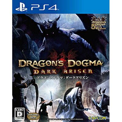 Dragon's Dogma: Dark Arisen(ドラゴンズドグマ:ダークアリズン)/PS4/PLJM16066/D 17才以上対象