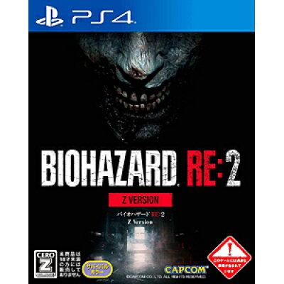 バイオハザード RE:2 Z Version/PS4/PLJM16287/【CEROレーティング「Z」(18歳以上のみ対象)】
