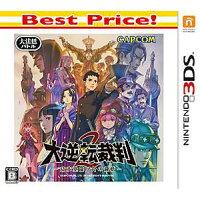 大逆転裁判2 -成歩堂龍ノ介の覺悟- Best Price!/3DS/CTR2AJ2J/B 12才以上対象