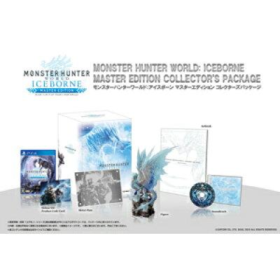 モンスターハンターワールド:アイスボーン マスターエディション コレクターズパッケージ/PS4/CPCS01156/C 15才以上対象