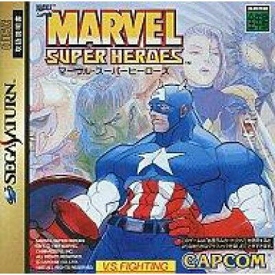 SSマーヴル・スーパーヒーローズ