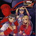 ストリートファイターZERO3 ドラマアルバム/CD/CPCA-1019