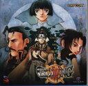 ギガウイング オリジナル・サウンドトラック/CD/CPCA-1026