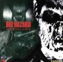 バイオハザード オーケストラアルバム/CD/CPCA-1034