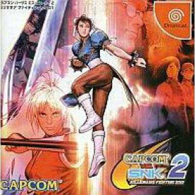 DC CAPCOM vs. SNK 2 MILLIONAIRE FIGHTING 2001 Dreamcast
