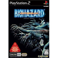 PS2 バイオハザード アウトブレイク PlayStation2