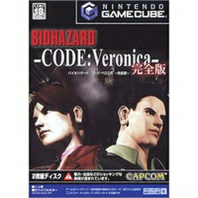 GC バイオハザード コード:ベロニカ 完全版 NINTENDO GAMECUBE