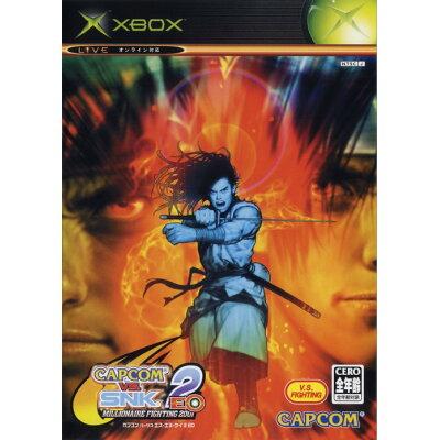 XB CAPCOM VS. SNK2 EO Xbox