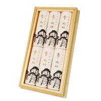 進物線香 「香樹林(こうじゅりん)」 短寸6箱・桐箱入り