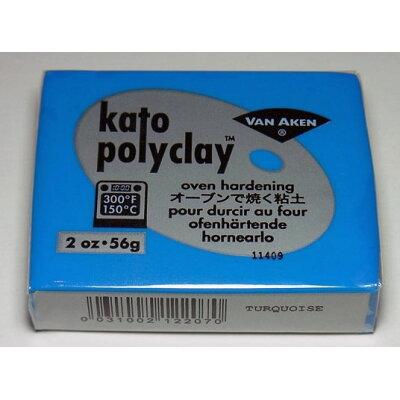塗料・工具 ケイト・ポリクレイ スタンダードカラー ターコイズ (8211)