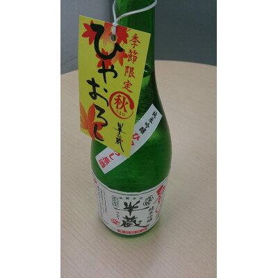 半蔵 純米吟醸 ひやおろし原酒 720ml