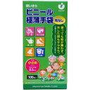 使いきりビニール極薄手袋 粉なし やや小さめサイズ(100枚入)