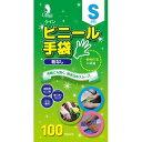 クイン ビニール手袋 粉なし Sサイズ(100枚入)