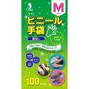 New クイン ビニール手袋(パウダーフリー) M(100枚入)