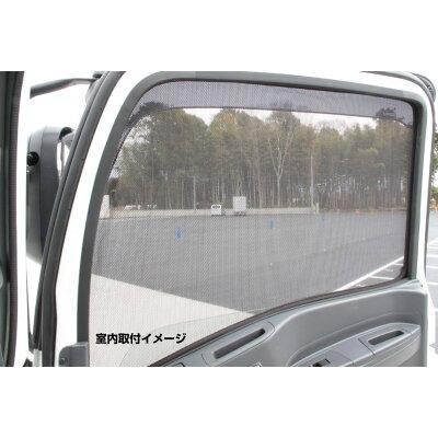 ジェットイノウエ ECOネット(虫除けネット) 590220 ブラック トヨタ ハイエース200系