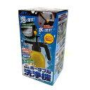ジェット・イノウエ 加圧式ポータブル洗浄機 1.5L 593261