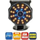 キタムラ産業 LED保安灯 スプレンダーGIII KFE-001