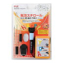 ミツトモ製作所 RELIEF 発泡スチロールカッター RHC-5V #87010 (A011311)