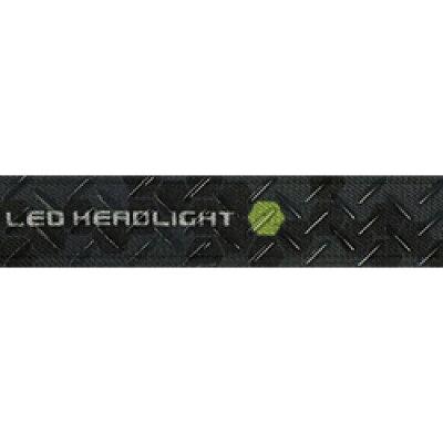 ミツトモ製作所 ポリシリコンバンド ブラック 23mm幅 縞鋼板模様 ヘッドライト用 87659