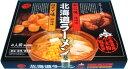 みなみかわ製麺 新北海道ラーメン H-100 4食
