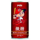プリオ・ブレンデックス カープ 微糖コーヒー 190g