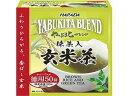 ハラダ製茶 やぶ北ブレンド 徳用 抹茶入玄米茶 ティーバッグ 2gX50