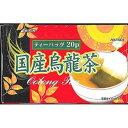 ハラダ製茶 日本国内産茶葉使用 烏龍茶 ティーバッグ 2gX20袋