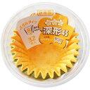 さらに深型 小花柄おかずカップ 8号 32枚入 ヒロカ産業