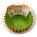 ヒロカ 小花カップ 深形 8号 増量