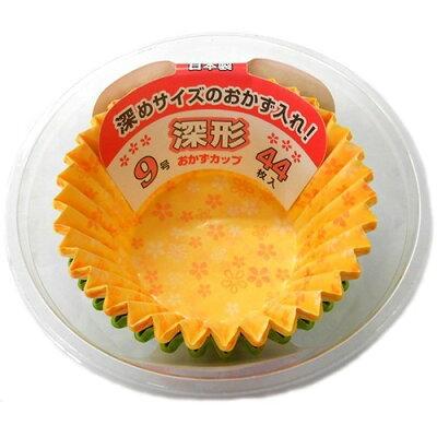 ヒロカ産業 深形 小花柄おかずカップシリーズ 深形 9号(44枚入)