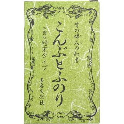 こんぶとふのり(5g*5包)
