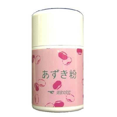 あずきの粉 容器入(50g)