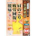 薬治湯 薬用入浴剤 生薬風呂 温感 柚子生薬の香り(25g*10包入)