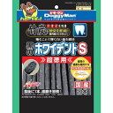 ドギーマン 黒のホワイデントスティック Sサイズ 超徳用(20本入)