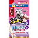 キャティーマン 猫ちゃんホワイデント ストロング ツナ味(25g)