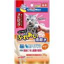 キャティーマン 猫ちゃんホワイデント ストロング チキン味(25g)