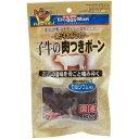 ドギーマン 素材紀行 子牛の肉つきボーン(80g)