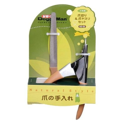 ドギーマン ナチュラルスタイル 爪切りヤスリセット(1コ入)