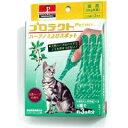 ドギーマン プロテクトハーブノミよけスポット 猫用(3本入)