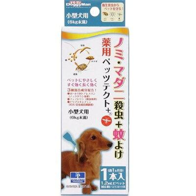 薬用ペッツテクト+ 小型犬用(1本入)
