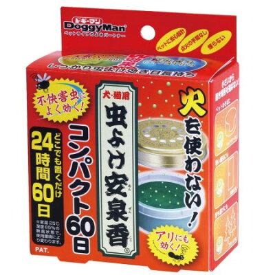 ドギーマン 虫よけ安泉香コンパクト 60日 1個